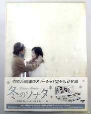 DVD・BD|SONY