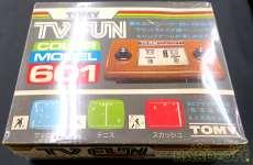 TV FUN