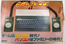 Game personal computer system|TAKARA