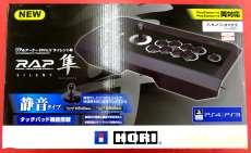 PS4-033|HORI