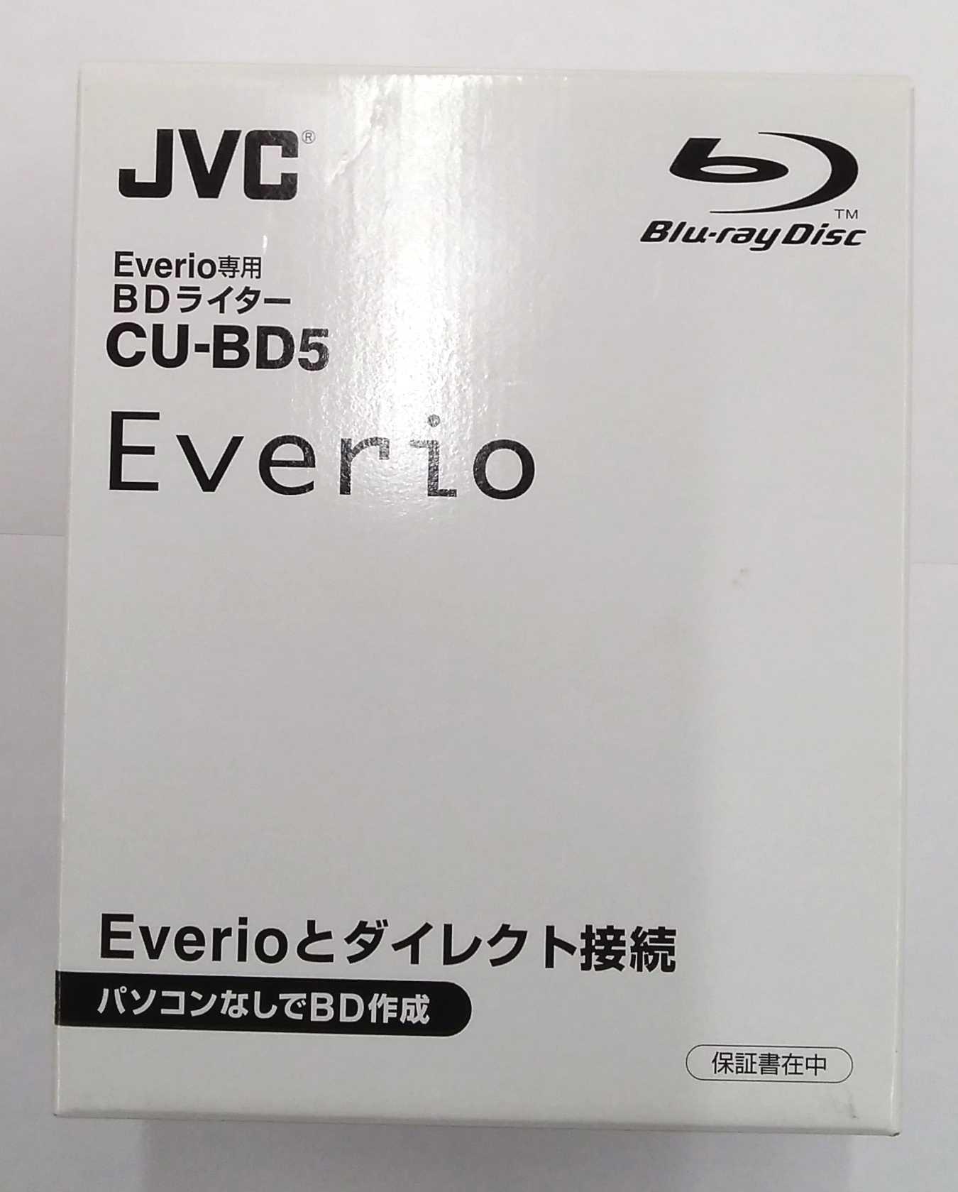 BDライター|JVC