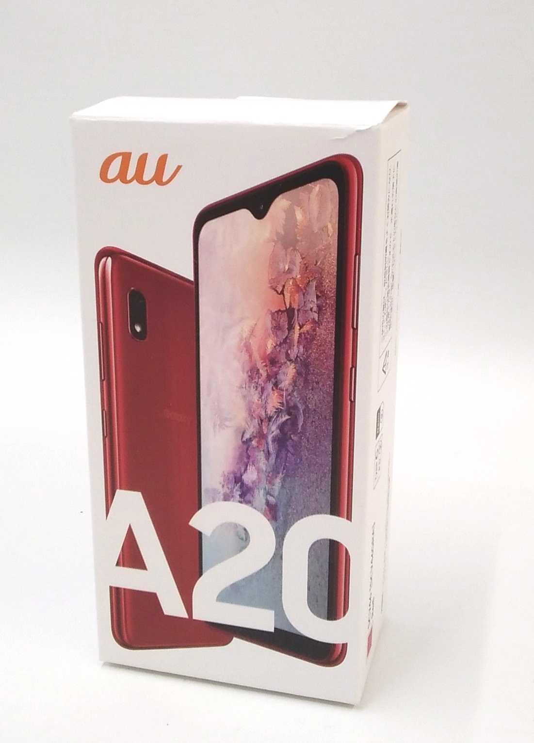 スマートフォン|AU