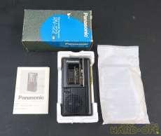 マイクロカセットレコーダー|PANASONIC