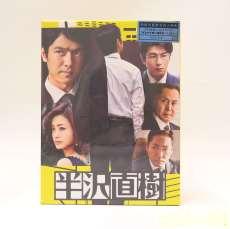 映画/ドラマ|TCエンタテインメント