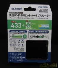 n/g/b対応無線LAN親機|ELECOM