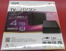 USB3.0/2.0 外付けHDD|SP