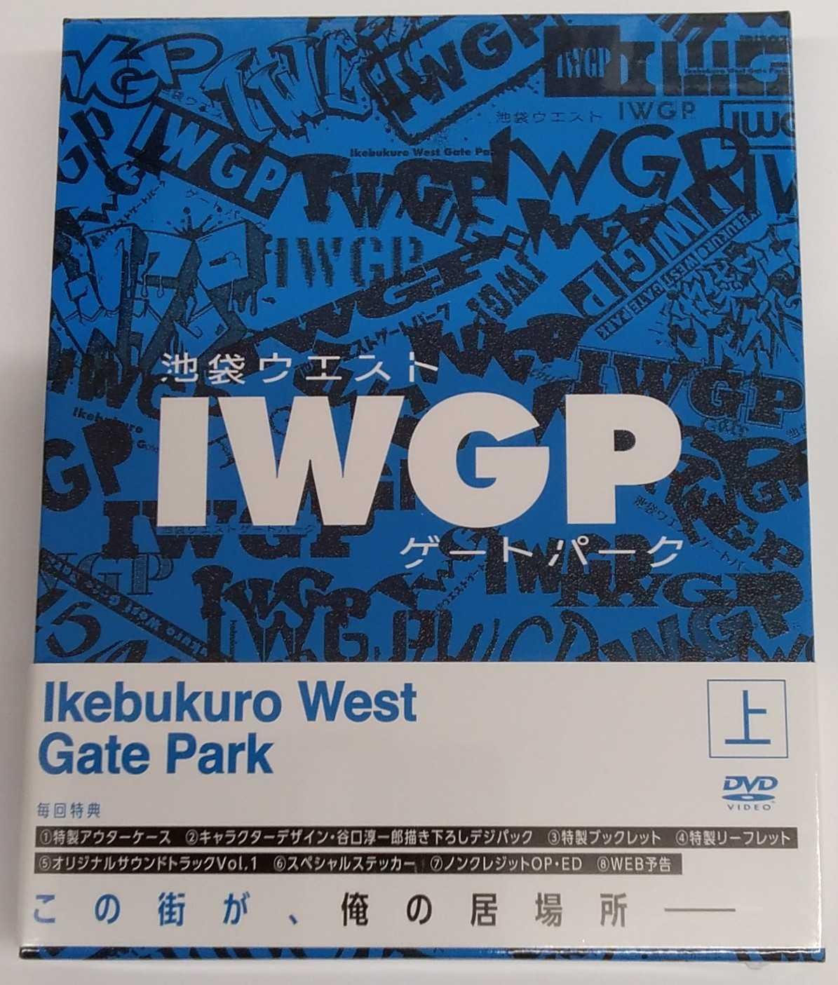 DVDBOX|KADOKAWA