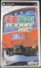 PSPソフト TAITO