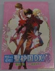 CD|角川書店