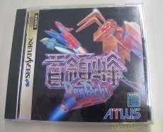 レトロゲームソフト|ATLUS