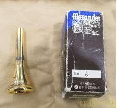 金管楽器マウスピース|ALEXANDER