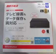 USB3.0/2.0 外付けHDD|BUFFALO