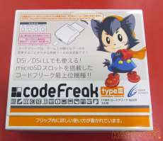 DSソフト CYBER GADGET