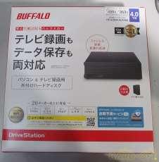 USB3.0/2.0 外付けHDD BUFFALO