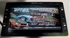 車内用液晶モニター|PANASONIC