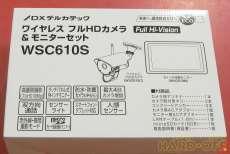 ウェアラブルカメラ・アクションカム DXアンテナ
