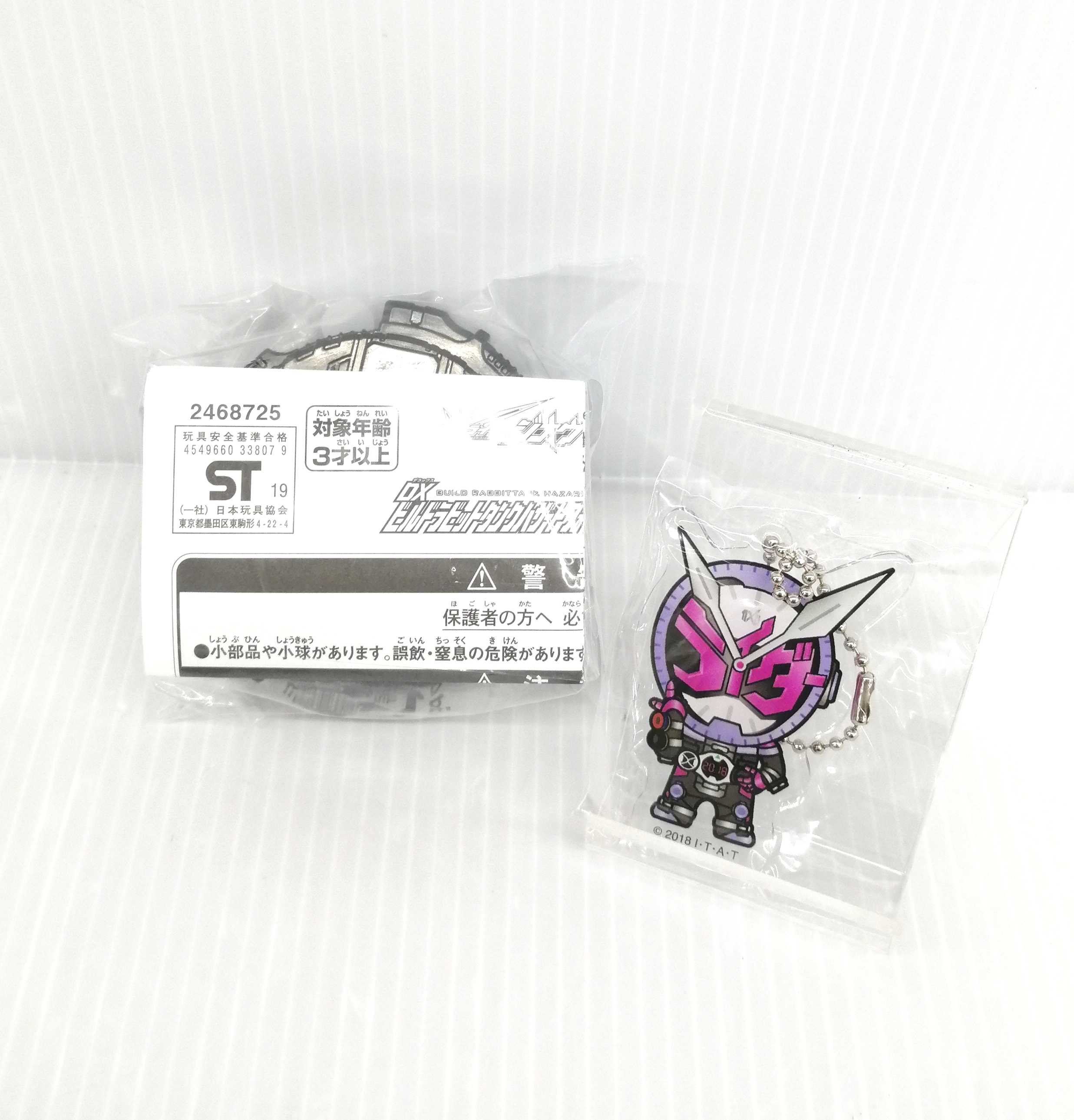仮面ライダージオウ|BANDAI
