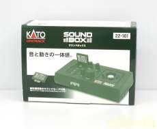 Nゲージ サウンドボックス KATO