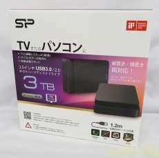 USB3.0/2.0 外付けHDD|SILICON POWER