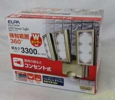 屋外用照明|ELPA