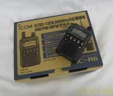 ポケットラジオ|ICOM