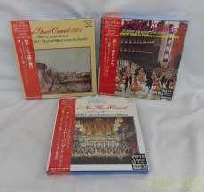 【ジャンク】レコードセット|KING RECORD