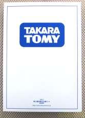 トミカ・ダイヤペット TAKARA TOMY