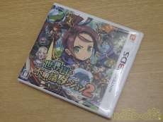 3DSソフト|アトラス