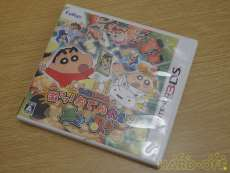 3DSソフト|フリュー