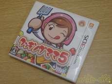 3DSソフト|オフィスクリエイト