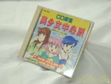 スーパーCD-ROM|GAMES EXPRESS