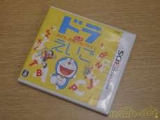 3DSソフト|小学館