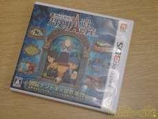 3DSソフト|レベルファイブ