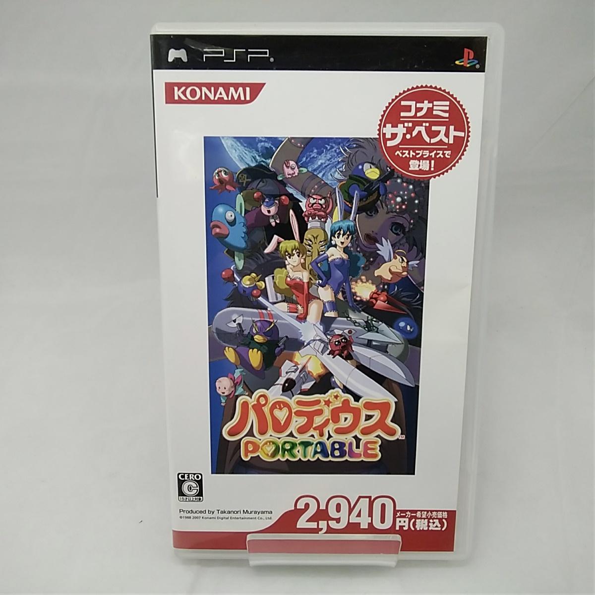 PSPソフト|KONAMI