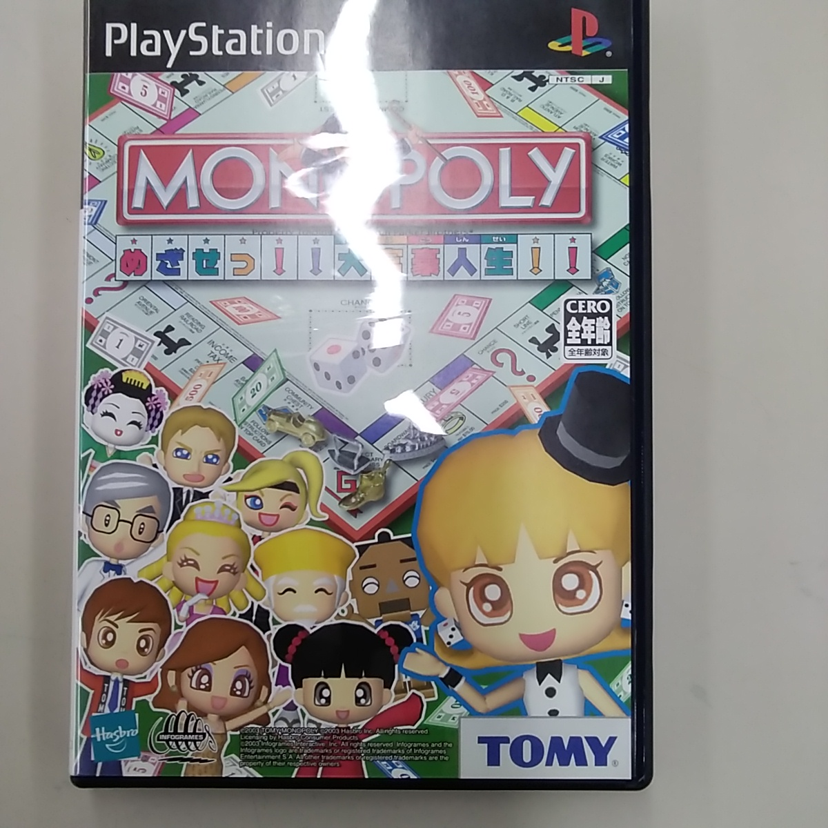 PS2ソフト|TOMY