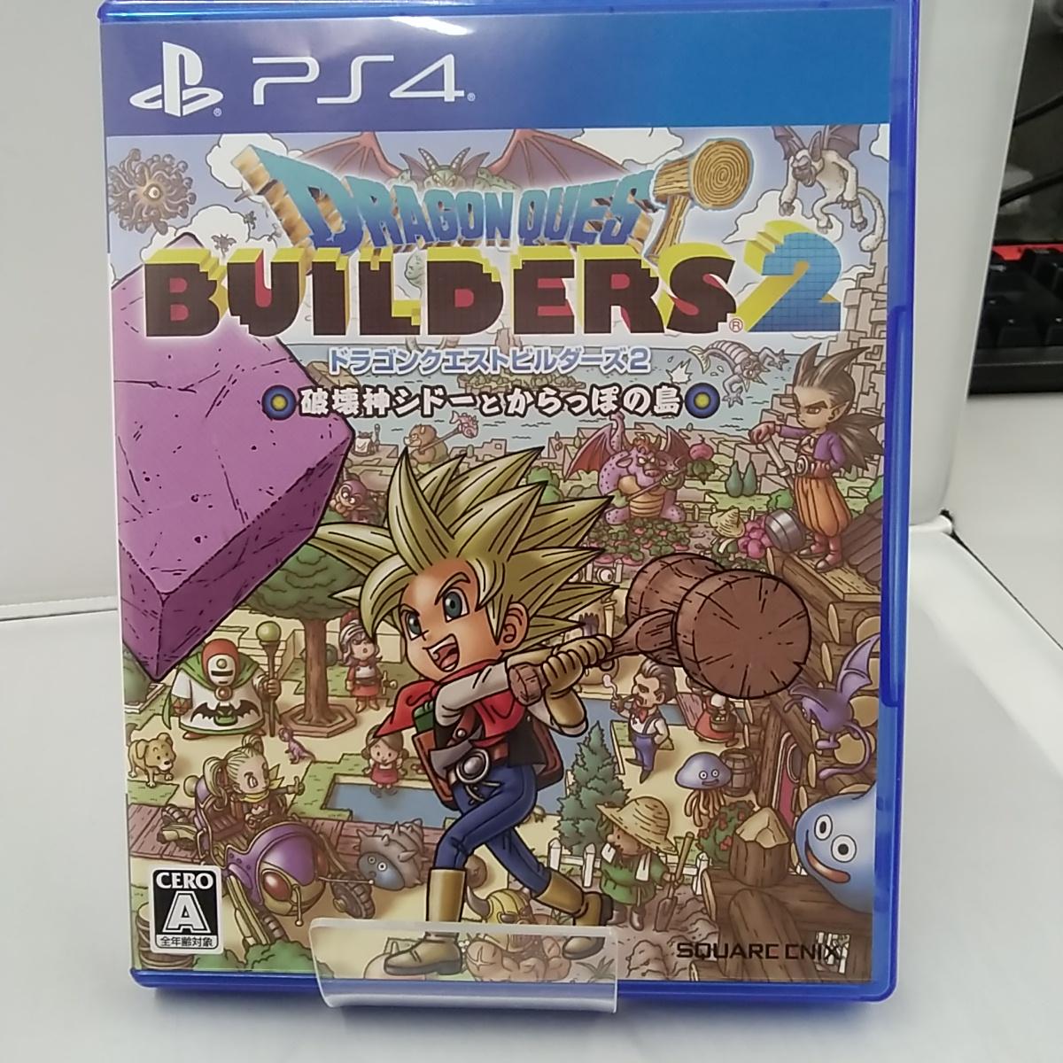 PS4ソフト スクエアエニックス