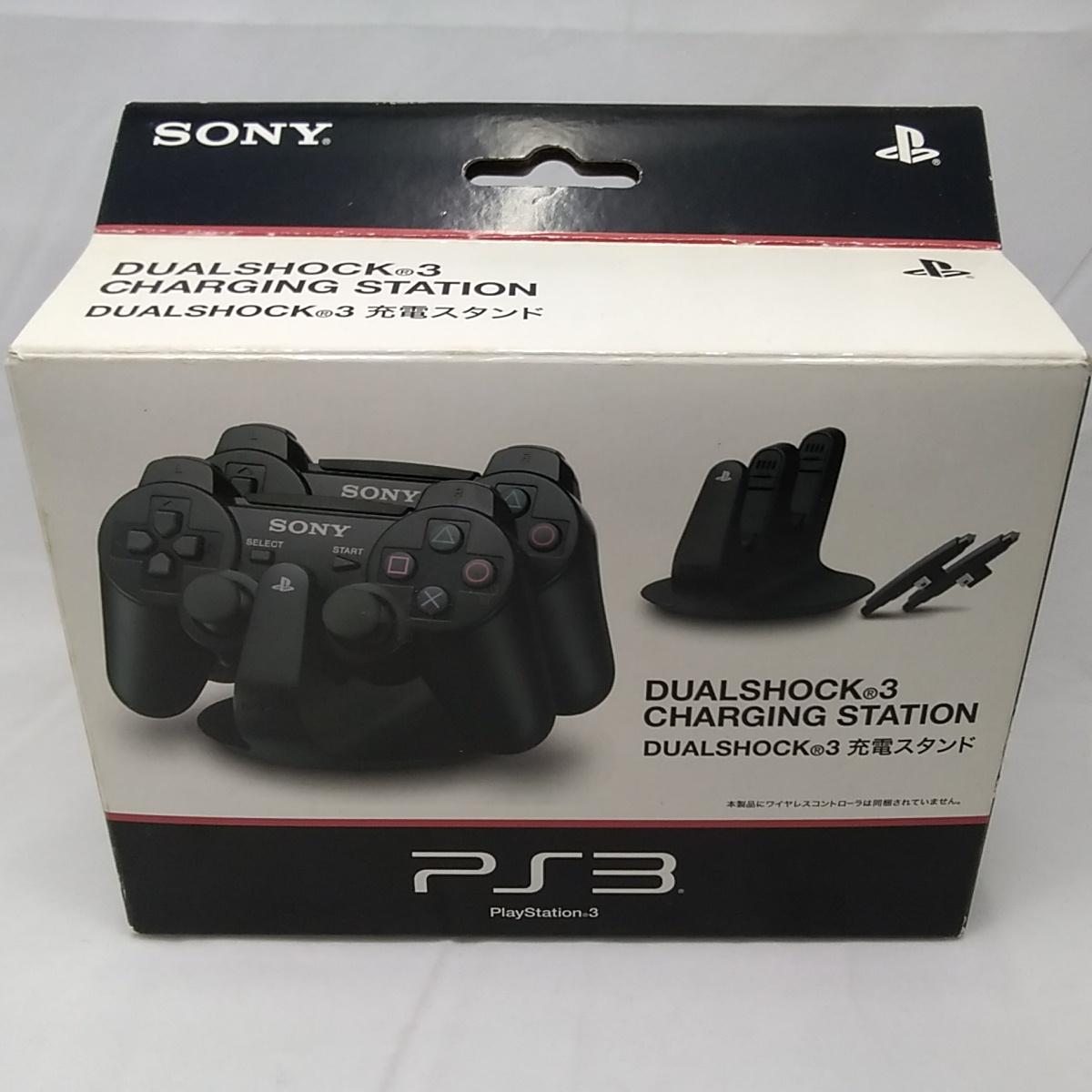 PS3アクセサリ|SONY