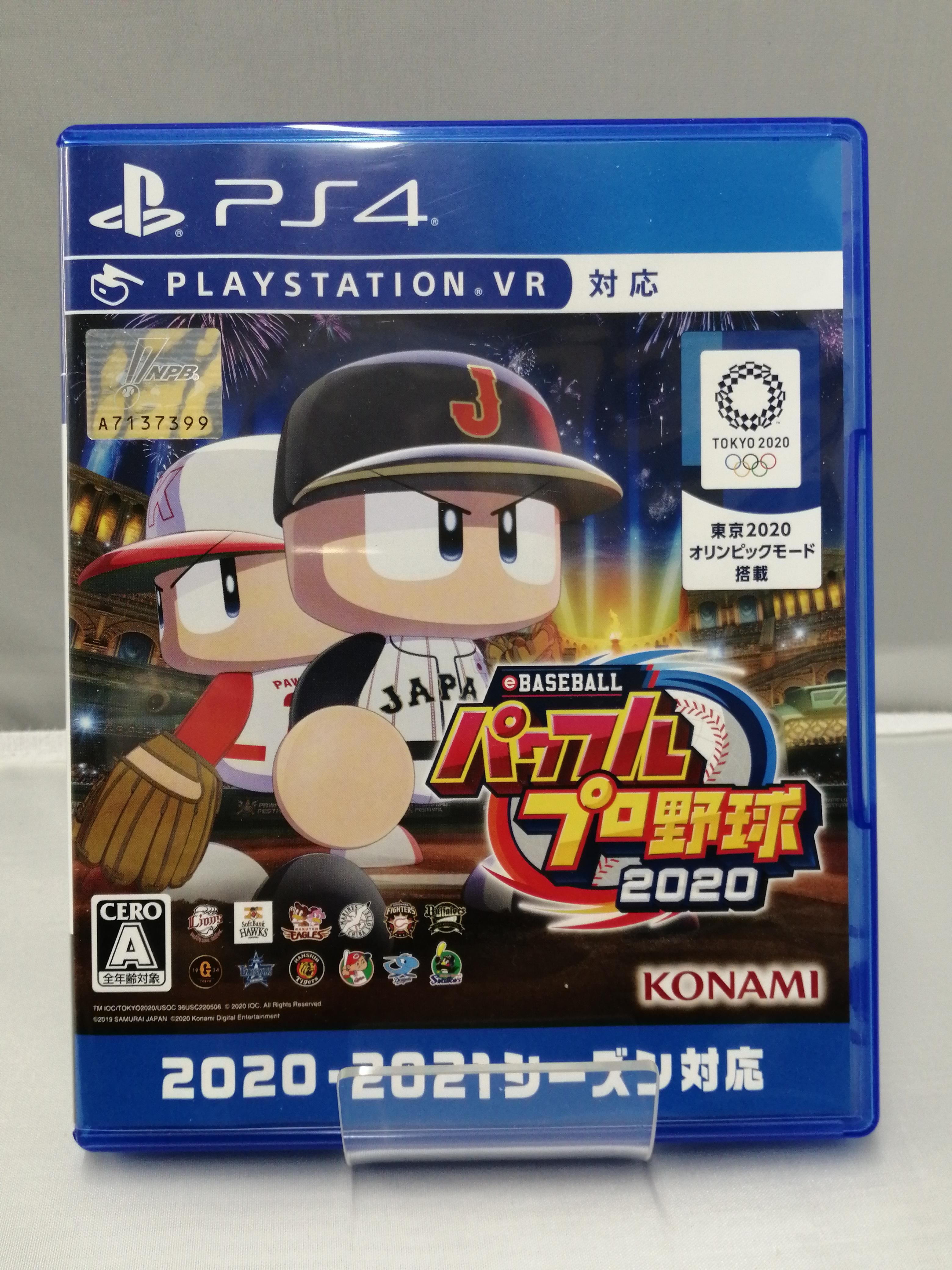 PS4ソフト|KONAMI
