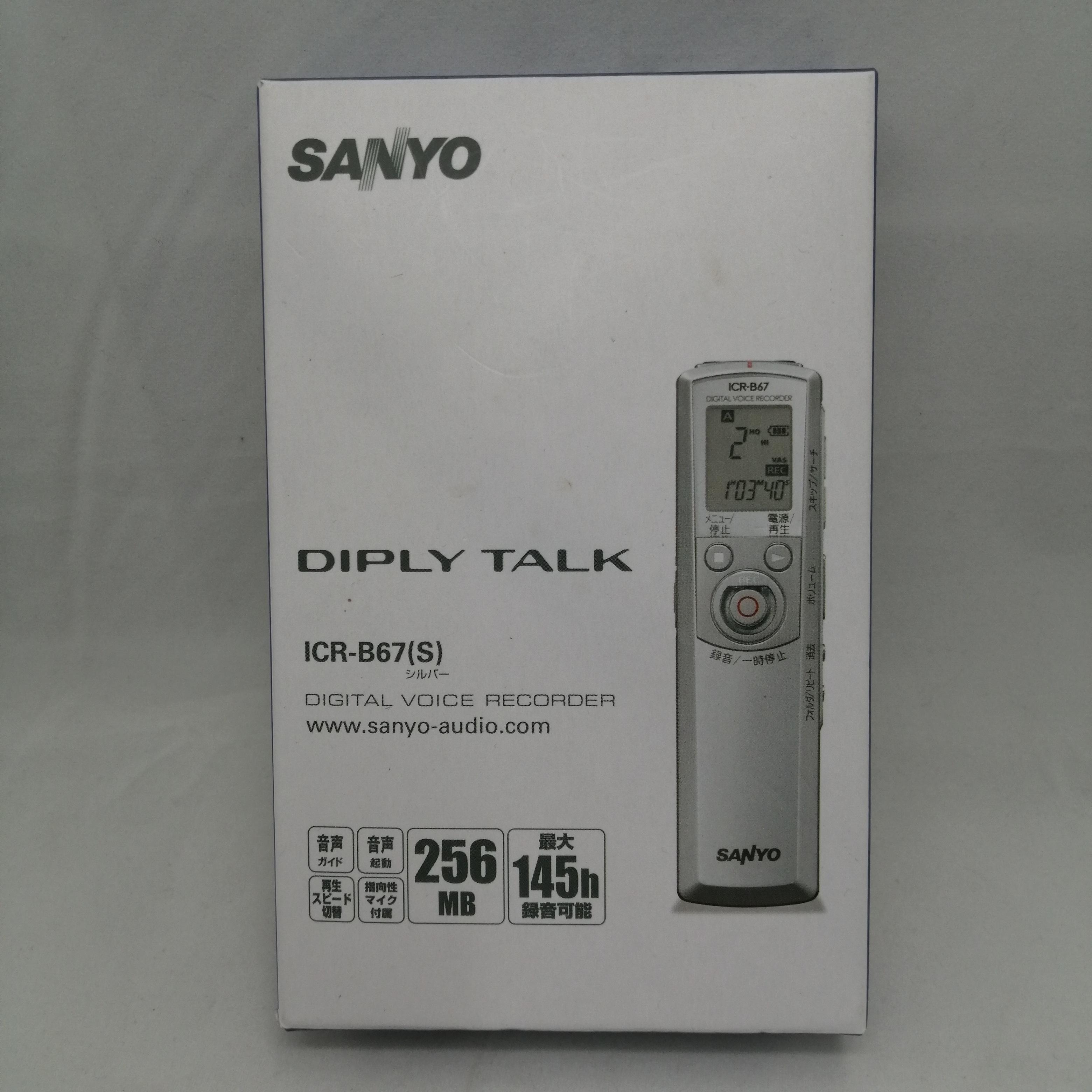 ICレコーダー|SANYO