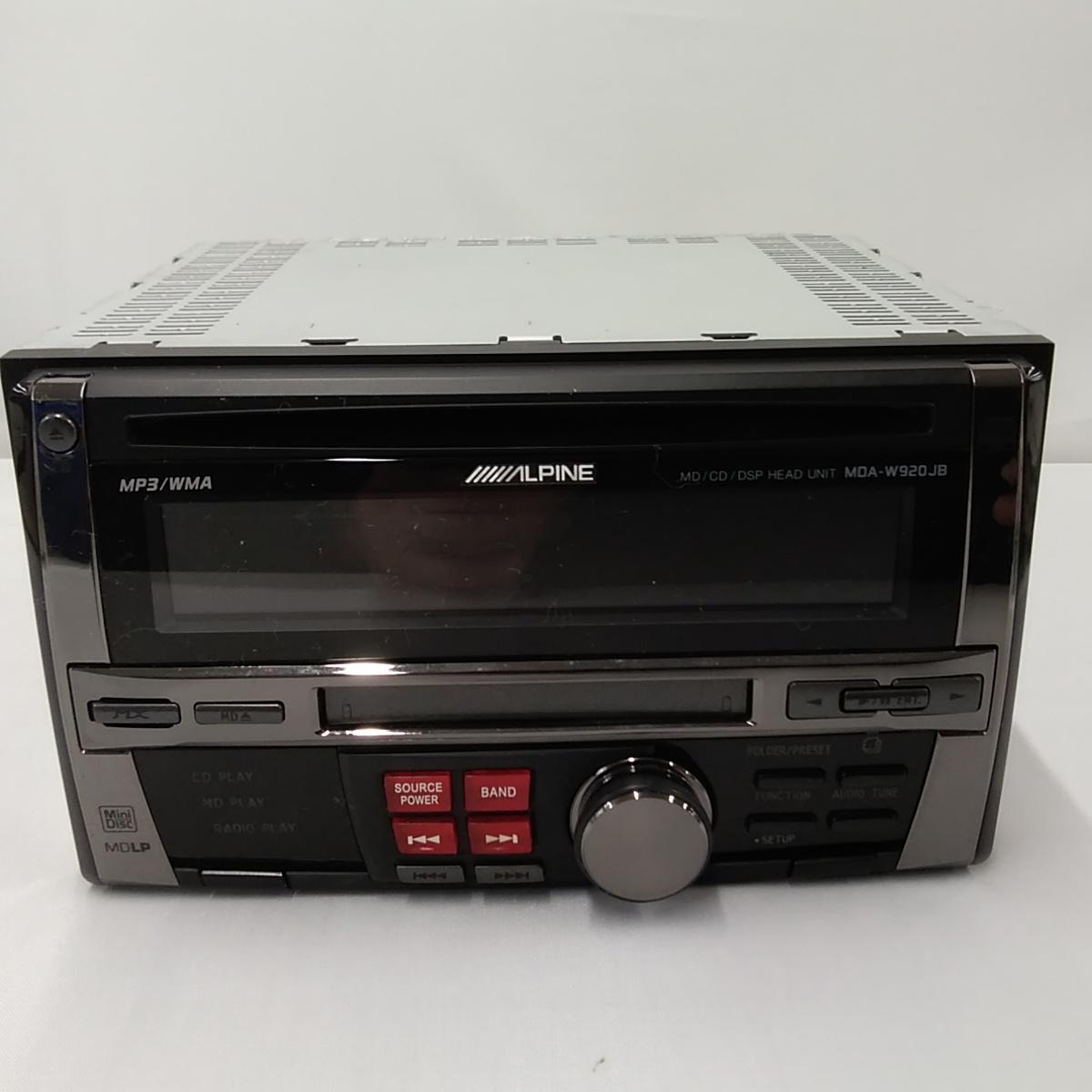 CD/MDメインユニット|ALPINE
