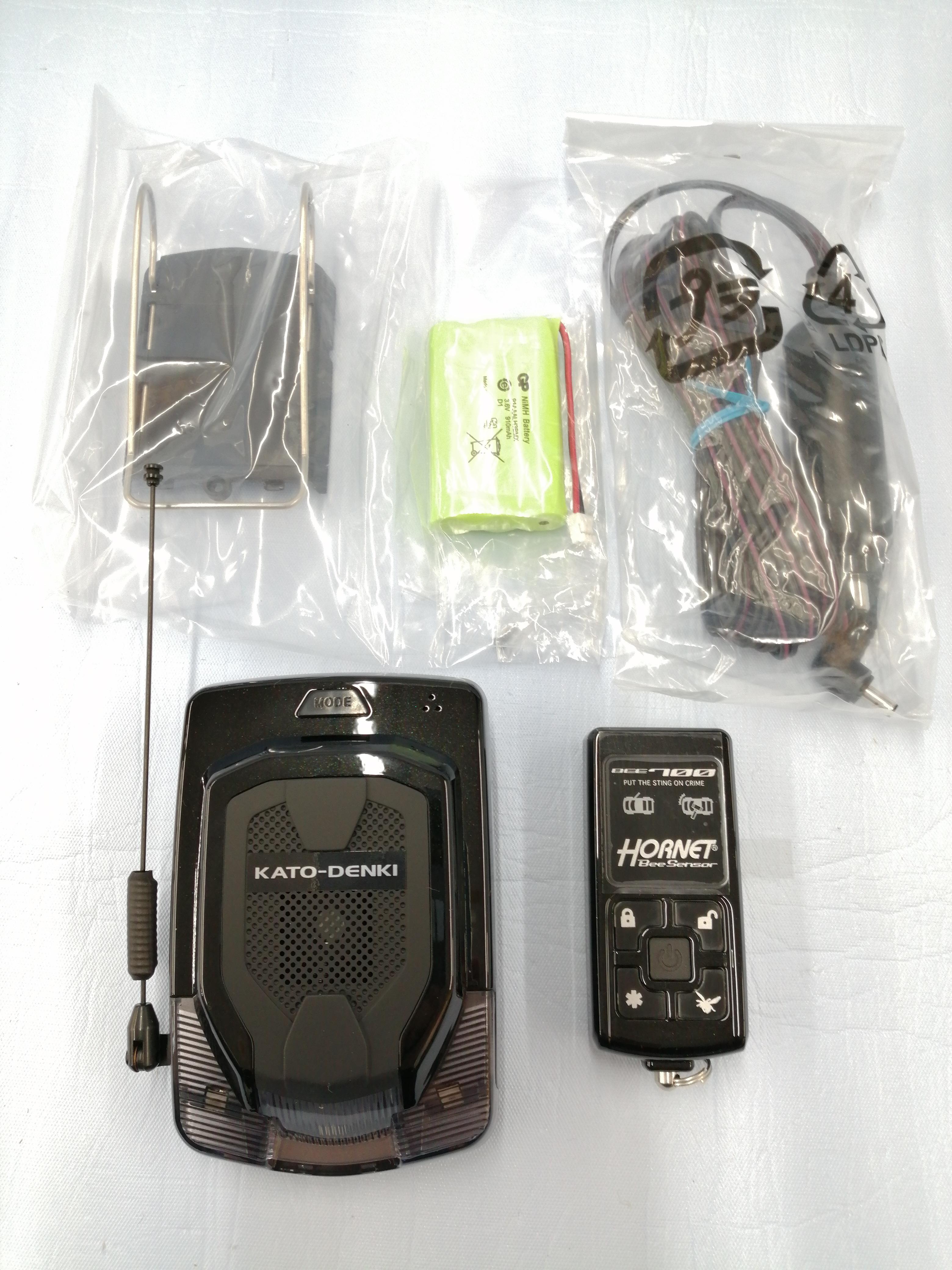 自動車簡易型防犯警報装置|加藤電機株式会社