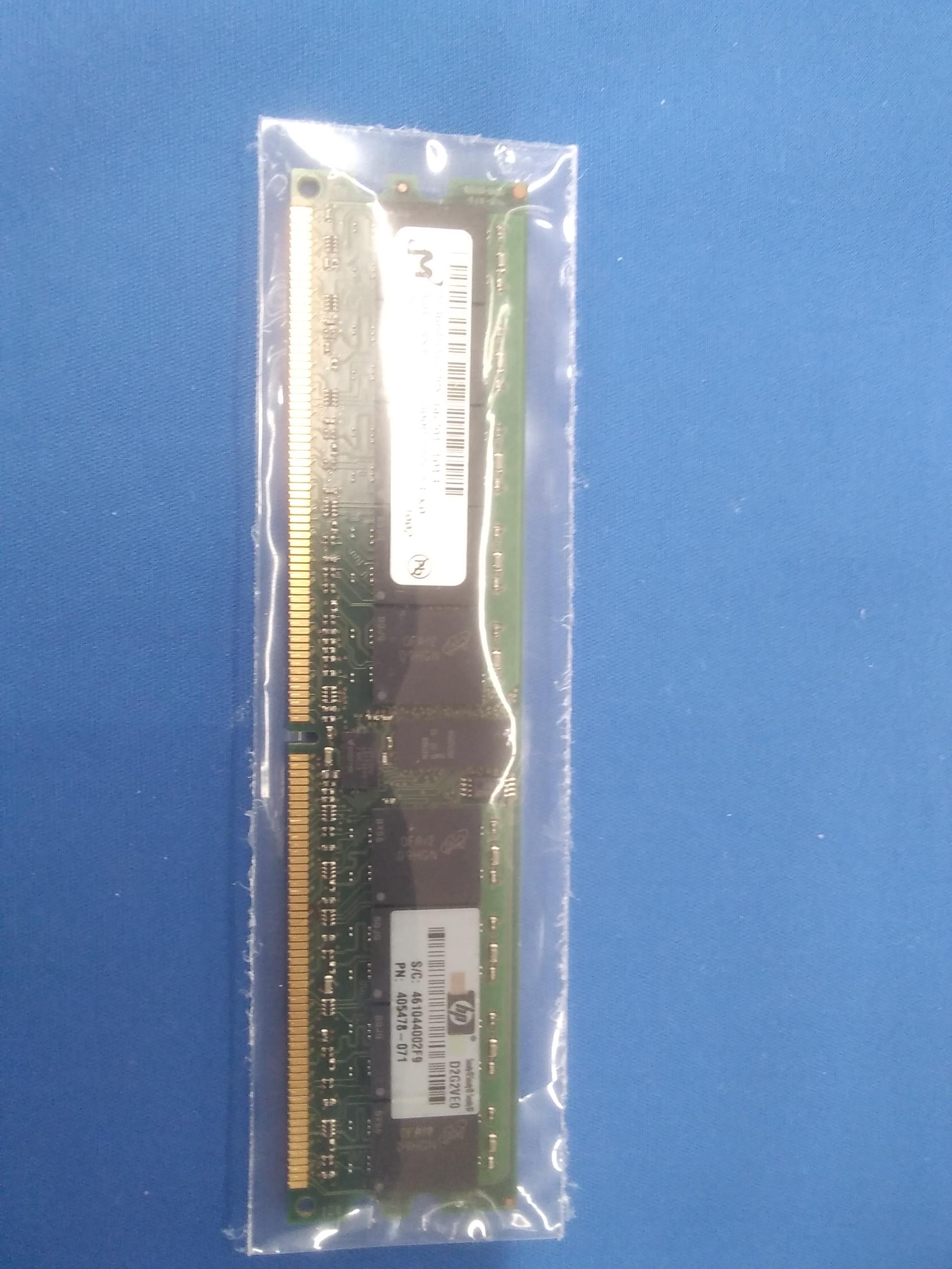 PCメモリ(8GB) HP