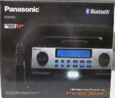 アンプ内蔵スピーカー|PANASONIC