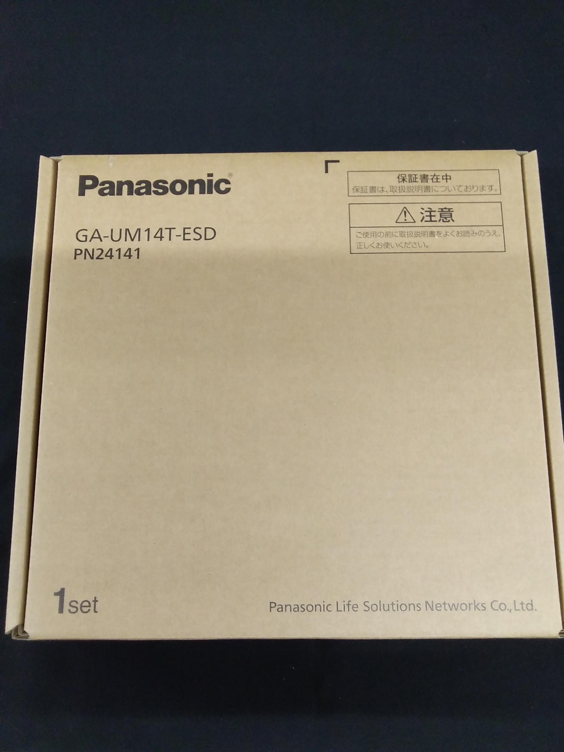 スイッチングハブ|PANASONIC