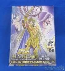聖闘士星矢 冥王ハーデス十二宮編 DVD-BOX|バンダイビジュアル