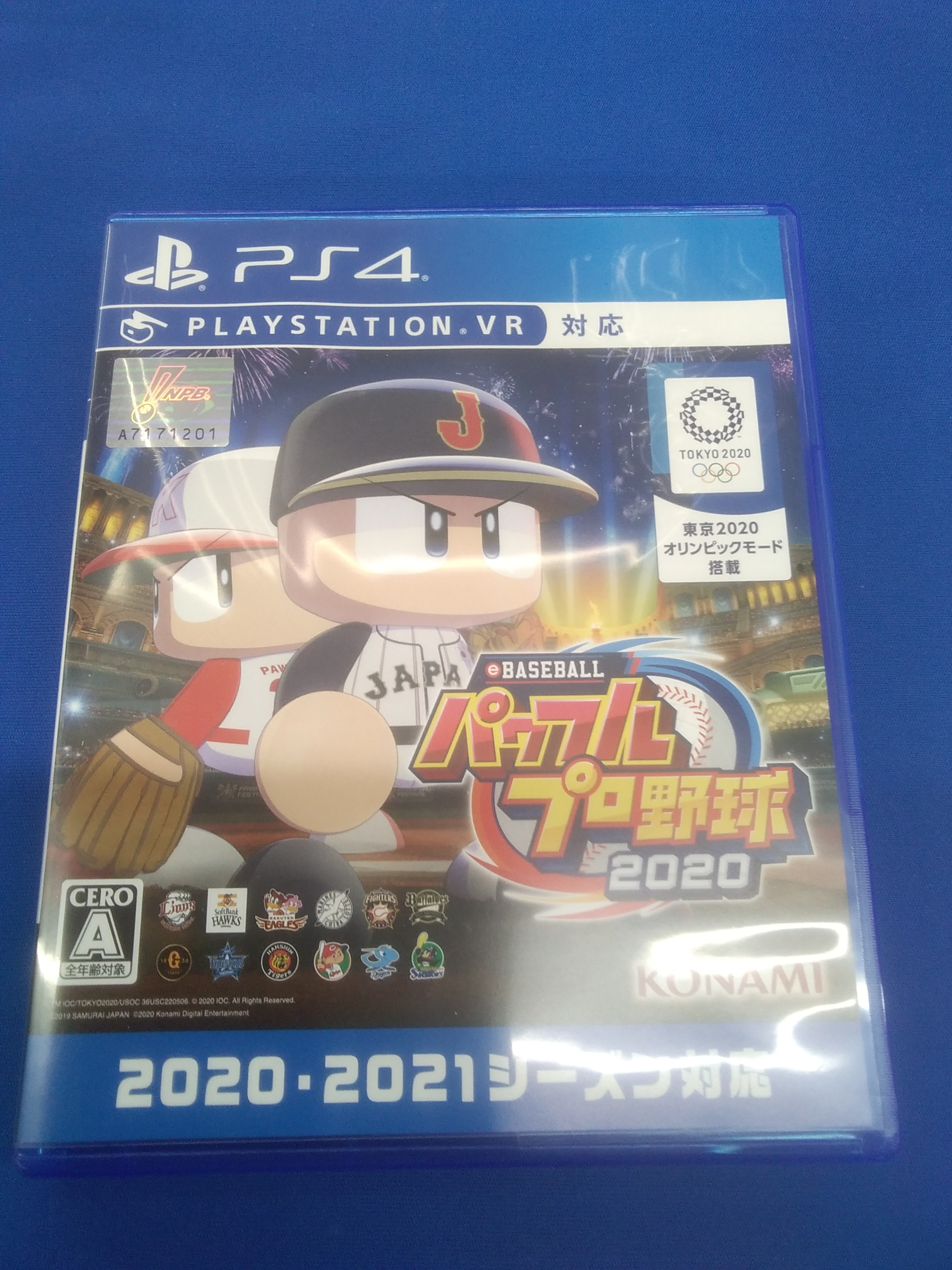 PS4ソフト KONAMI