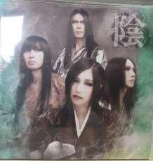 CD/DVDボックス|KING RECORD
