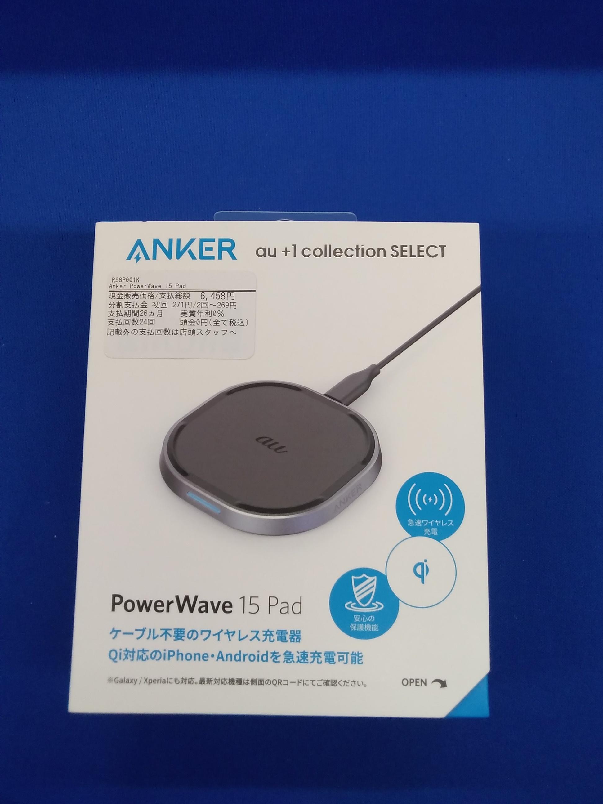 ワイヤレス充電器|ANKER