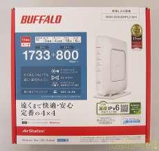 n/a/g/b/対応無線LAN親機|BUFFALO