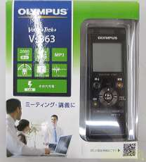 ICレコーダー OLYMPUS